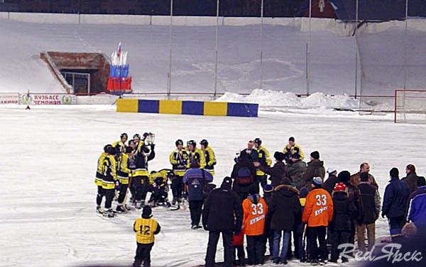 Фото хоккей с мячом нефтяник енисей 5